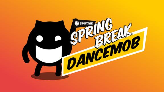 """Das Sputnikemoji mit dem Schriftzug """"Spring Break Dancemob"""""""