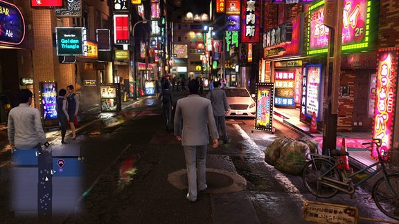 "Screenshot aus ""Yakuza Six"""